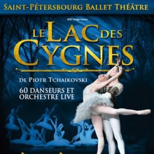 LE LAC DES CYGNES @ AMPHITHEATRE CITE INTERNATIONALE - LYON
