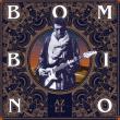 Concert BOMBINO à STRASBOURG @ ESPACE CULTUREL DJANGO REINHARDT - Billets & Places