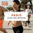 WANDERLUST 108 PARIS à SAINT CLOUD @ PARC DE SAINT-CLOUD - Billets & Places
