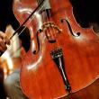Concert [Aspects]Musique de Chambre - Outre mémoire, Pécou