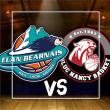 Match ELAN BEARNAIS / SLUC NANCY à PAU @ Palais des Sports de Pau - Billets & Places