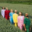 Concert Catastrophe - Gong ! à TOULOUSE @ LE METRONUM - Billets & Places