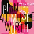 Concert Emmanuel Coppey et Guillaume Bellom à ERSTEIN @ Auditorium Musée Wurth - Billets & Places