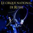 Spectacle Le Cirque National de Russie à PLOUGONVELIN @ THEATRE ESPACE KERAUDY - Billets & Places