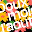 Spectacle Fritland / The Nerds à NAMUR @ GRANDE SALLE - THEATRE DE NAMUR - Billets & Places