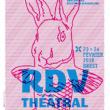 Théâtre Lady first à BREST @ LE STELLA - Billets & Places
