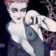 "Expo ""Alraune"", Henrik Galeen, 1928 (1h40)"