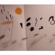 STAGE ATELIER JEUNE PUBLICS 8-12 ANS  à METZ @ Centre Pompidou-Metz - Billets & Places