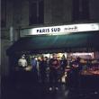 Concert 1995 à Paris @ Palais des Sports - Billets & Places