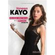 "Spectacle VANESSA KAYO DANS ""FEIGNASSE HYPERACTIVE"""