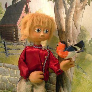 Pierre, L'oiseau Et Le Loup