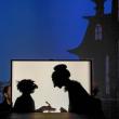 Théâtre Les Carnets de Peter