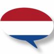 Café langue néerlandais à TOURCOING @ Médiathèque Andrée Chedid - Billets & Places