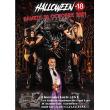 Magic Halloween interdit aux - de 18 ans (repas-spectacle)