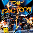 Spectacle Tap Factory