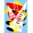 Théâtre Inédits : SOUDAIN, CHUTES ET ENVOLS - M. Dilasser à ST NAZAIRE @ LE THEATRE - Salle de création. - Billets & Places