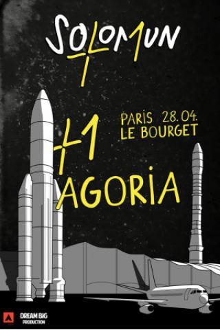 Billets SOLOMUN +1 // W. AGORIA - PARC DES EXPOSITIONS LE BOURGET