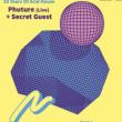 Soirée PHUTURE (Live) + CRACKI SOUNDSYSTEM à PARIS @ Virgo - Billets & Places