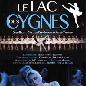 LE LAC DES CYGNES @ RADIANT-BELLEVUE - CALUIRE ET CUIRE
