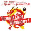 QUAND LA CHINE TELEPHONERA!