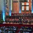 Concert 05-NEUVIÈME DE BEETHOVEN 2ème à LA CHAISE DIEU @ ABBATIALE SAINT ROBERT 2019 - Billets & Places