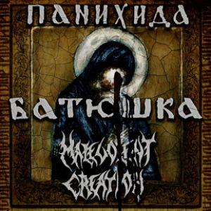 Batushka By Krzysztof Drabikowski + Malevolent Creation