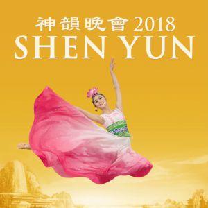 SHEN YUN @ Cité des Congrès - Grand Auditorium - Nantes