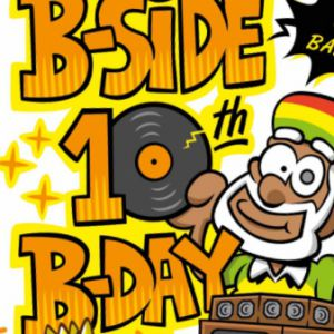 BSIDE 10TH BIRTHDAY PARTY SOUNDSYSTEM @ La Tannerie - Bourg en Bresse
