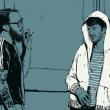 Concert CABADZI x BLIER + DAMPA à Paris @ La Gaîté Lyrique - Billets & Places