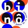 Théâtre ATLANTIDES / ULTIMES CEREMONIES à PARIS @ AUDITORIUM - CARREAU DU TEMPLE - Billets & Places