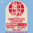 Soirée FREE YOUR FUNK : WORLDWIDE GROOVES ft. SADAR BAHAR