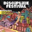 Concert DISCIPLINE FESTIVAL : ISMAEL ARDAN-DELACAVE-BRYAN'S MAGIC TEARS