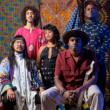 Concert SINKANE à NIMES @ PALOMA - Billets & Places