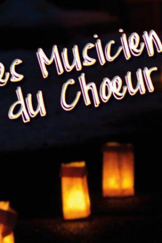 Billets LES MUSICIENS DU CHOEUR - JOUR 1 - Eglise Saint Maurice