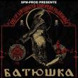 Concert Batushka + Guest