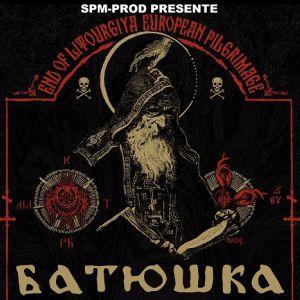 Batushka + Guest @ LE METRONUM - TOULOUSE