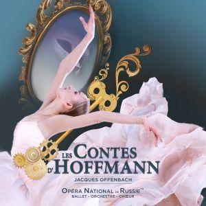 LES CONTES D'HOFFMANN  @ Le Palais des Congrès de Paris - PARIS