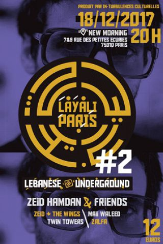 Billets SOIREE LAYALI # 2 - New Morning