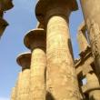 """Carte Conférence - L'Egypte Antique """"Le Nouvel Empire I"""""""