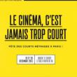 Retransmission de la soirée de clôture festival Courts Devant à PARIS @ HALLE - Billets & Places
