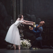 Spectacle GISELLE -