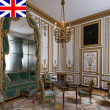 Visite Guided tour - Marie Antoinette in private