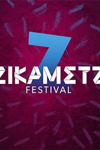 Billets ZIKAMETZ # 15 FOR KIDS - Les Trinitaires