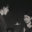 Concert Une femme de Tokyo à BISCHHEIM @ LA SALLE DU CERCLE  - Billets & Places