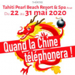 Théâtre QUAND LA CHINE TELEPHONERA!