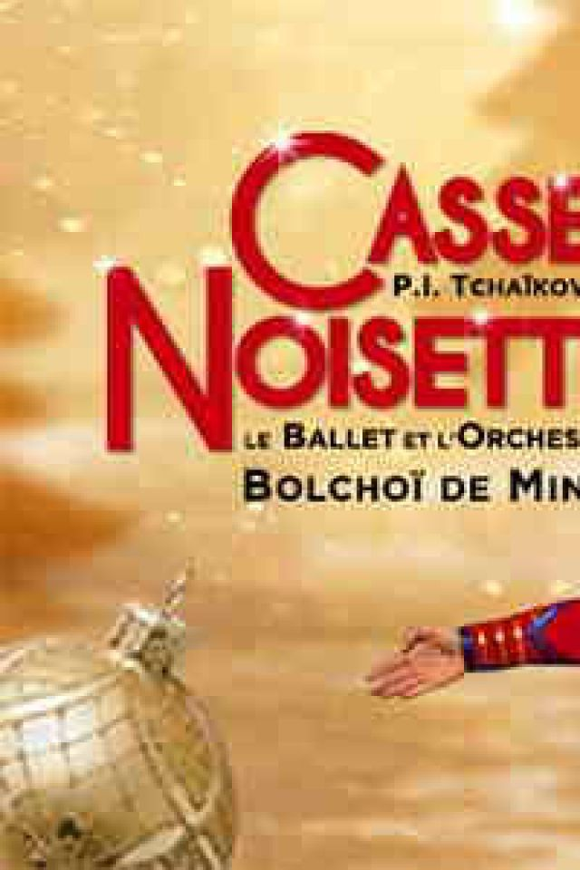 CASSE-NOISETTE  @ AMPHITHEATRE CITE INTERNATIONALE - LYON