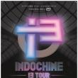Concert INDOCHINE à Montpellier @ SUD DE FRANCE ARENA - Billets & Places