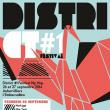 Festival PASS DISTRICT #1 - 2 jours à AUBERVILLIERS @ L'Embarcadère - Billets & Places