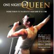 Concert ONE NIGHT OF QUEEN, performed by Garry Müllen... à Toulon @ Zénith Oméga - Billets & Places