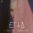 Concert Etta Bond